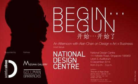Talk with Alan Chan – Design, Art & Business