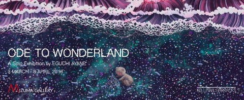 Ode to Wonderland