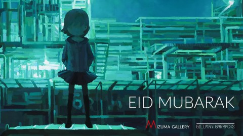Eid Mubarak | 2018