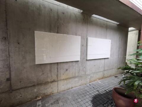 陈文希故居展 展出龙凯祥白石膏画 | 联合早报