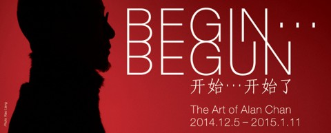 BEGIN…BEGUN