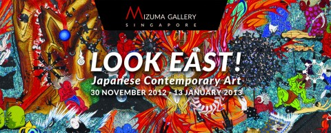 Look East! Japanese Contemporary Art
