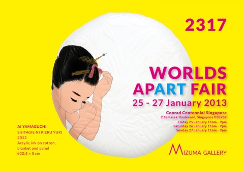 WORLDS APART FAIR 2013
