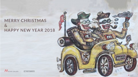 Season's Greetings 2018