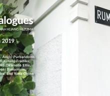 Hopes & Dialogues in Rumah Kijang Mizuma
