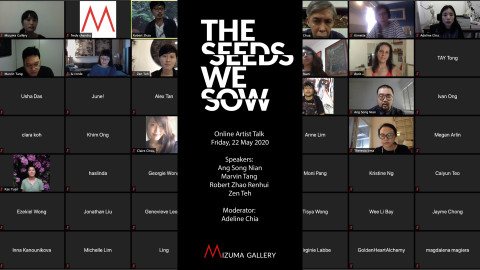 """Streaming of """"Online Artist Talk 