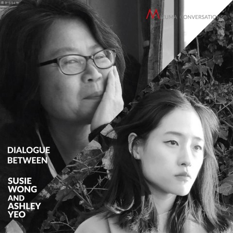 Mizuma Conversations | Dialogue between Susie Wong and Ashley Yeo