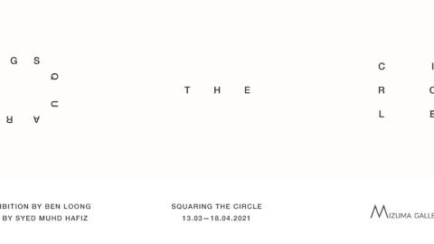 Squaring the Circle